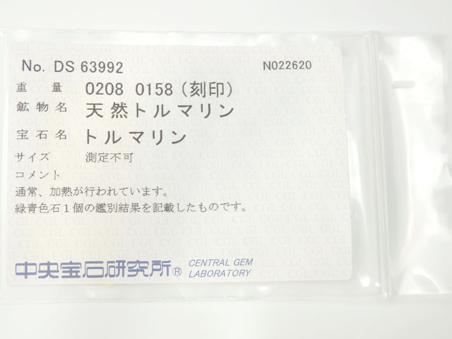 a6029293
